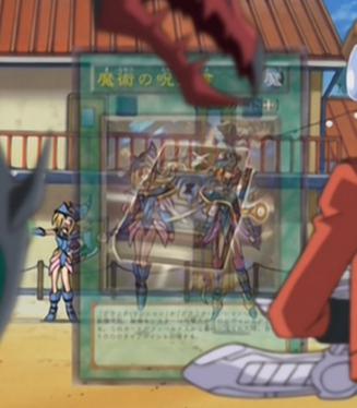 File:MagicFormula-JP-Anime-GX-2.png