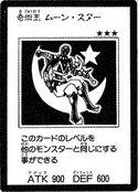 MagicalKingMoonstar-JP-Manga-5D