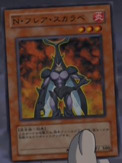 File:NeoSpacianFlareScarab-JP-Anime-GX.png