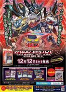 SD30-Poster-JP