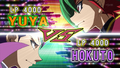 Thumbnail for version as of 21:07, June 1, 2014