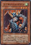 KoakiMeiruDoom-RGBT-JP-C