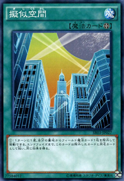 PseudoSpace-SR03-JP-C