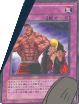 File:Taunt-JP-Anime-5D.png