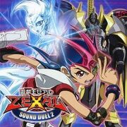 ZEXAL Sound Duel 2.jpg