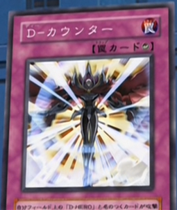 File:DCounter-JP-Anime-GX.png