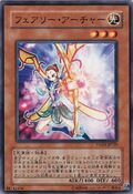 FairyArcher-TSHD-JP-C