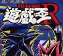 Yu-Gi-Oh! R volume listing