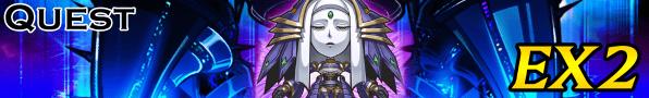 File:DuelArena-Quest-Stage13.png