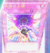 InfernalSun-JP-Anime-ZX