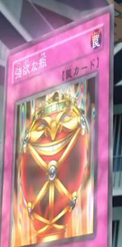 File:JarofGreed-JP-Anime-5D.png