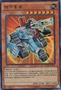 MachinaFortress-SD18-TC-UR