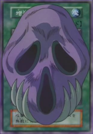 File:MaskofDispel-JP-Anime-DM-NC.png