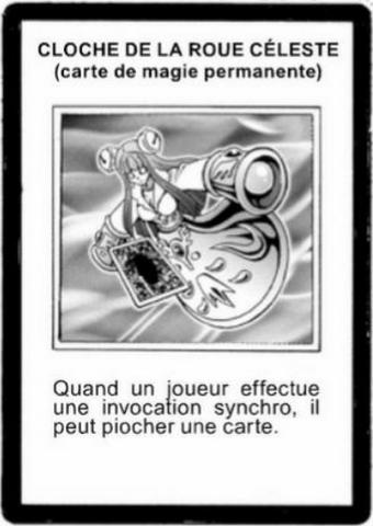 File:CelestialBellTower-FR-Manga-5D.png