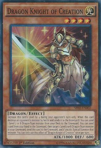 File:DragonKnightofCreation-SR02-EN-SR-1E.png