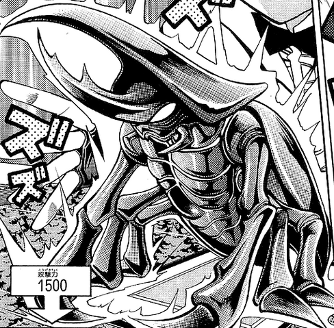 File:HerculesBeetle-JP-Manga-DM-NC.png