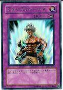 RiryokuField-BE2-JP-R
