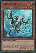 SilverGadget-MVP1-FR-UR-1E