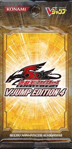 V Jump Edition 4