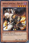 ArmedSamuraiBenKei-DL14-EN-R-UE-Blue