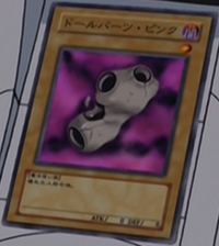 DollPartPink-JP-Anime-GX
