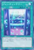 Fortuneterror-JP-Anime-AV