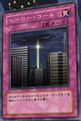 HeroCall-JP-Anime-GX