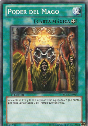 File:MagePower-SDDL-SP-C-1E.png