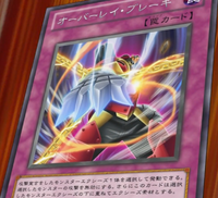 OverlayStopper-JP-Anime-ZX
