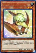 Petiteranodon-SR04-JP-UR