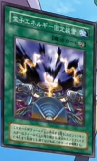 SpiritualEnergySettleMachine-JP-Anime-DM