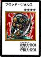 VorseRaider-JP-Manga-DM-color