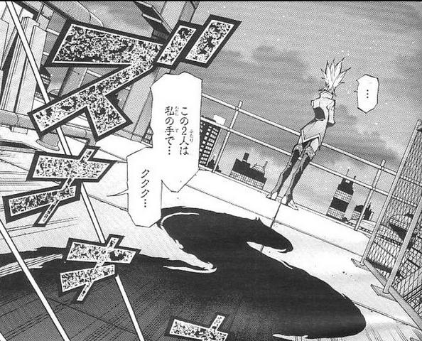 File:Yagumo ordering shadow.png