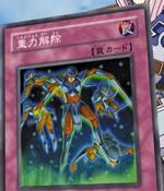 ZeroGravity-JP-Anime-GX
