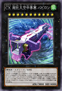 CXyzSkypalaceBabylon-JP-Anime-ZX