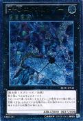 HeroicChampionExcalibur-REDU-JP-UtR