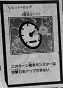 LimitLock-JP-Manga-AV