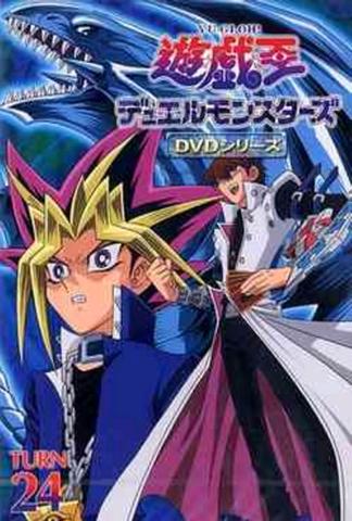 File:DM DVD 24.png