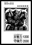 GiantSoldierofStone-JP-Manga-DM