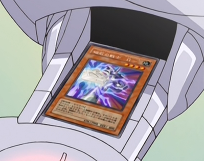 File:MagnetWarriorΩ--JP-Anime-GX.png