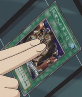 File:TributetoTheDoomed-JP-Anime-DM.png