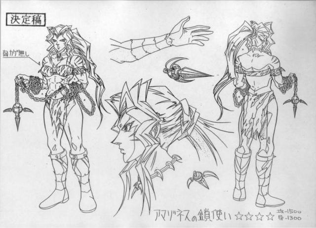 File:AmazonessChainMaster-JP-Anime-DM-ConceptArt.png