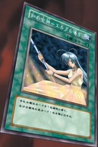 GoddessErdasGuidance-JP-Anime-DM