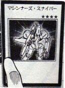 MachinaSniper-JP-Manga-5D