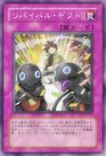 RevivalGift-JP-Anime-5D