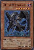 BlackwingElphintheRaven-RGBT-JP-SR