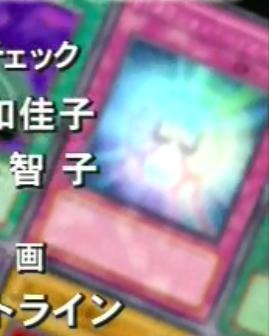 File:Genaki Battle unknown 3.png