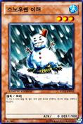 SnowmanEater-XS12-KR-C-LE