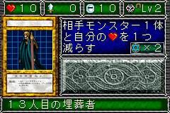 File:The13thGrave-DDM-JP-VG.png