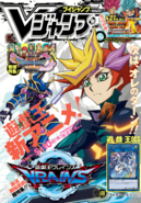 VJMP-2017-6-Cover